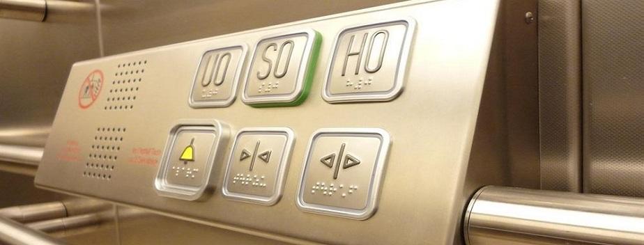 Aufzugtechnik Burghartz ist Ihr Partner für Aufzüge